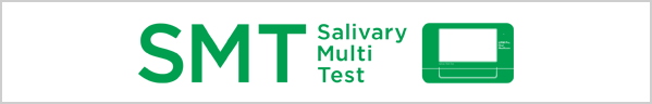 SMT Salivary Multi Test